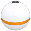 Solar Mooring Buoy